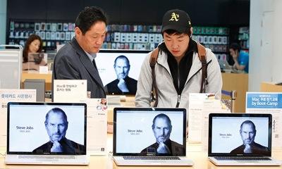 Sihirli elma steve jobs seoul south korea custome 009