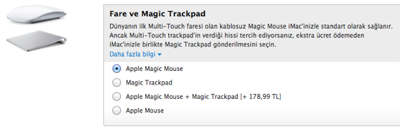 imac-a1311-fare-magic-mouse-servis
