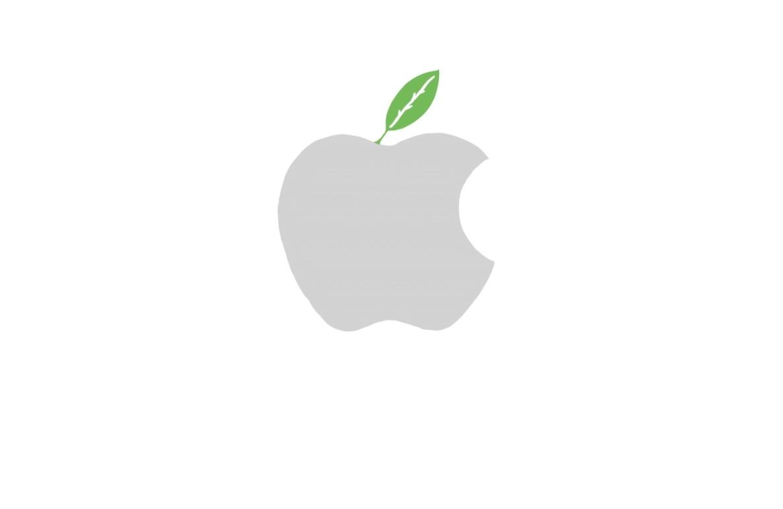dunya-gunu-apple.jpg
